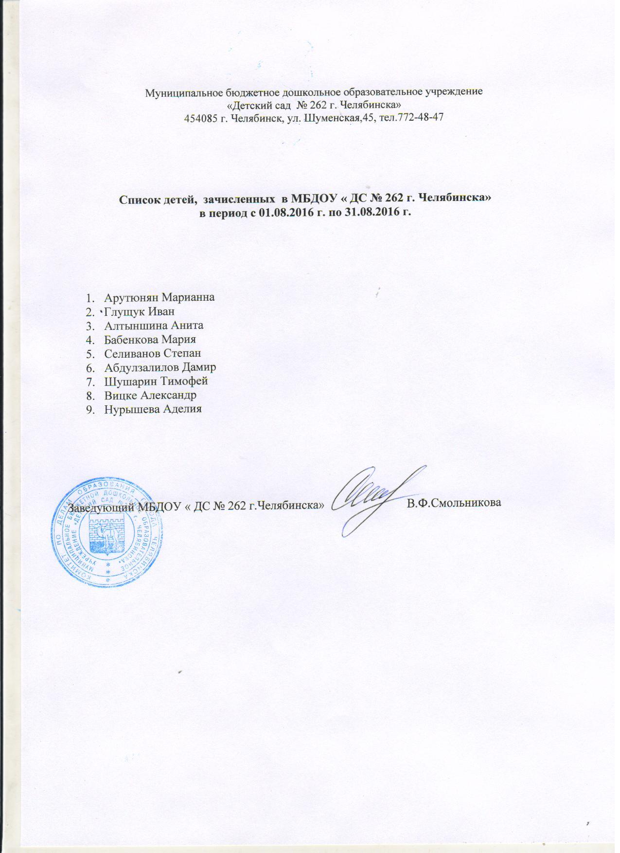Обзор практики ВС РФ 1 от года